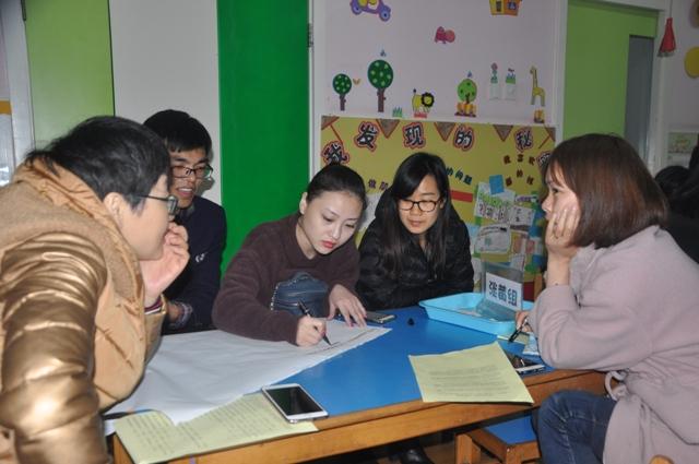 一群人 一个梦 一起行——心桥·温州市妇联...