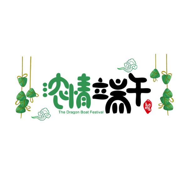 """鹿城心桥二幼开展""""浓情端午节""""班级主题活..."""