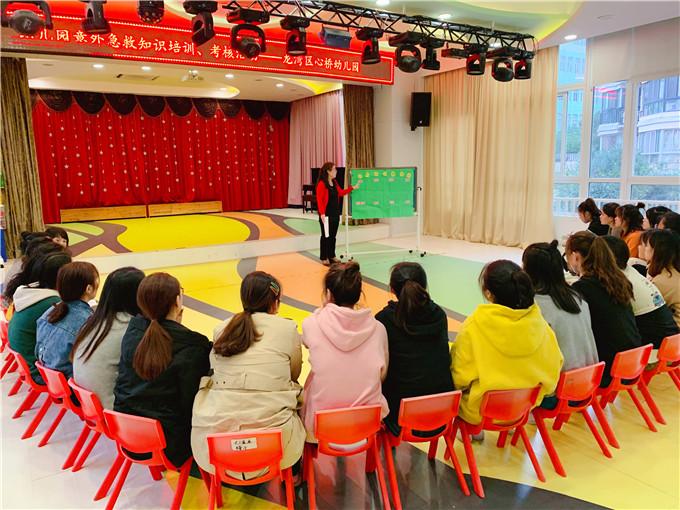 幼儿园意外急救知识培训、考核活动——龙湾区...