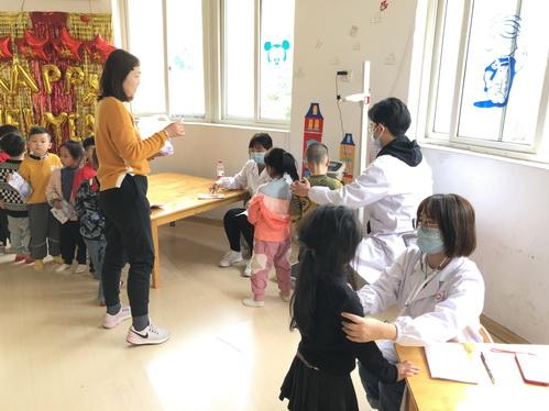 健康体检 快乐成长---新桥一幼分园