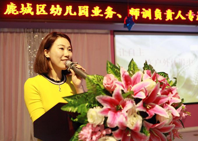 """温州市妇联实验幼儿园副园长朱乐琴对户外体锻的""""组织七步骤""""的思路"""